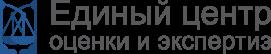Единый центр оценки и экспертиз
